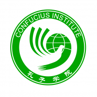 The Confucius Institute may be coming to the University of Illinois