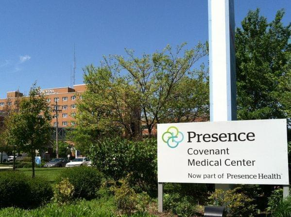 a photo of a hospital