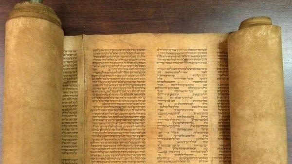 This Torah scroll discovered by the University of Bologna may be more than 850 years old.