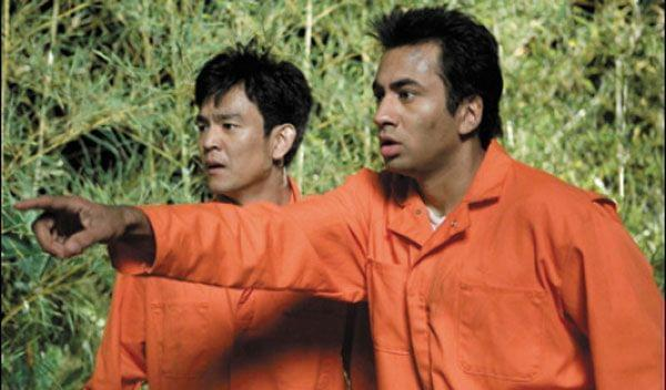 "An scene from the film ""Harold and Kumar Escape from Guantanamo Bay"""