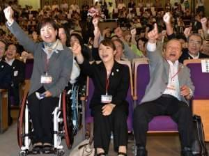 Tokyo to host 2020 Summer Games