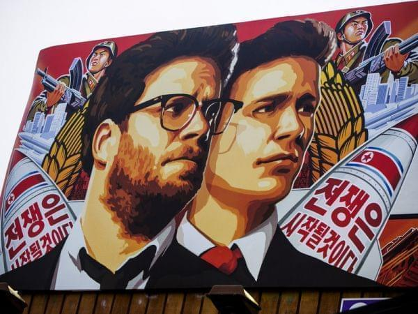 Banner ad for The Interview