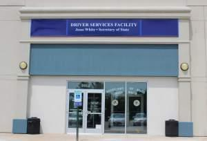 The new site for the Champaign drivers license facility at 2012 Round Barn Road, which opens Tuesday, August 11.