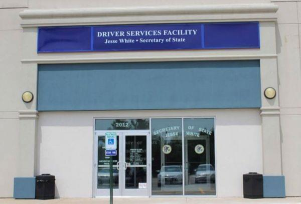 The new site for the Champaign drivers license facility at 2012 Round Barn Road, which opened Tuesday, August 11.