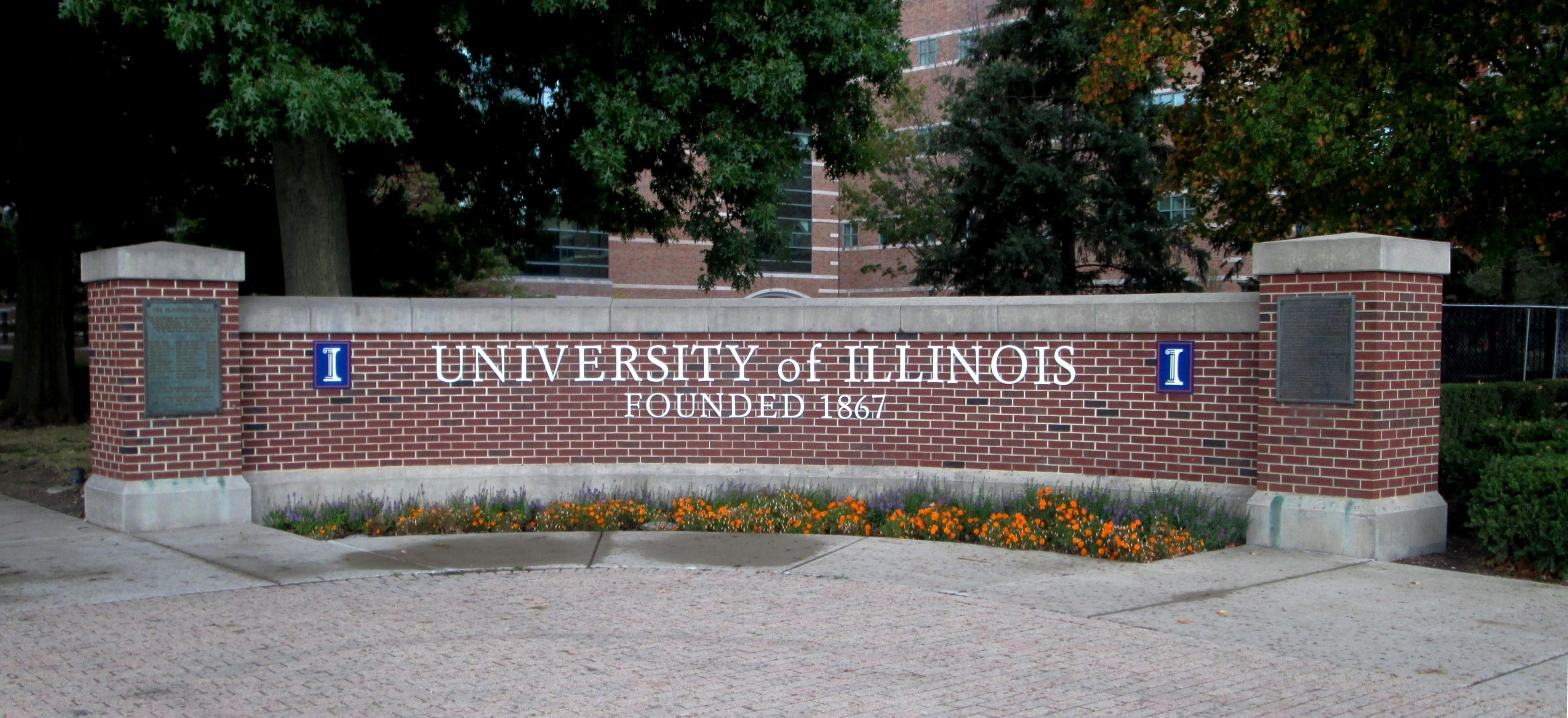 Entrance to the University of Illinois Urbana campus