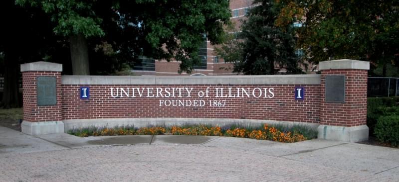 Entrance to the University of Illinois Urbana campus