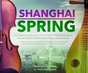 Shanghai Spring IMF logo