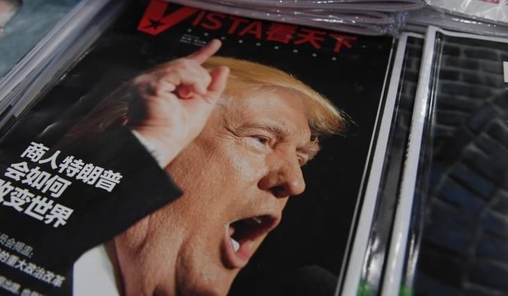 Chinese magazine cover featuring Donald Trump.