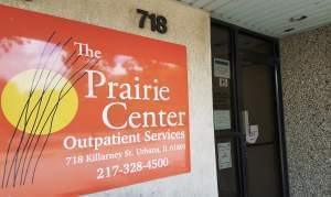 The front entry to The Prairie Center in Urbana.