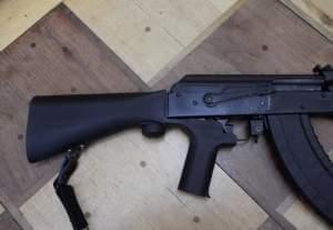 AK-47 weapon with bump stock.