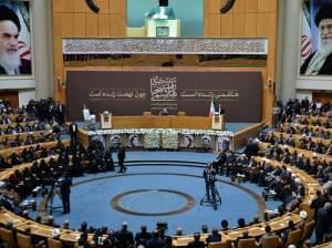 Iranian parliament
