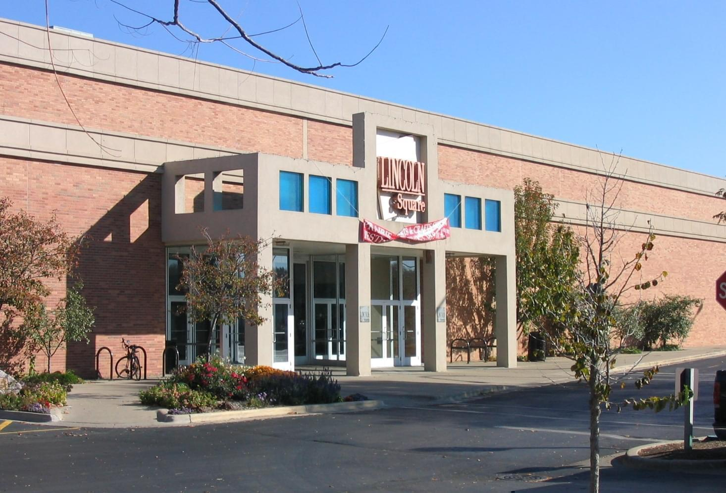 Lincoln Square Mall Entrance in downtown Urbana.