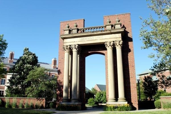 The Hallene Gateway on the east side of the University of Illinois Urbana campus.