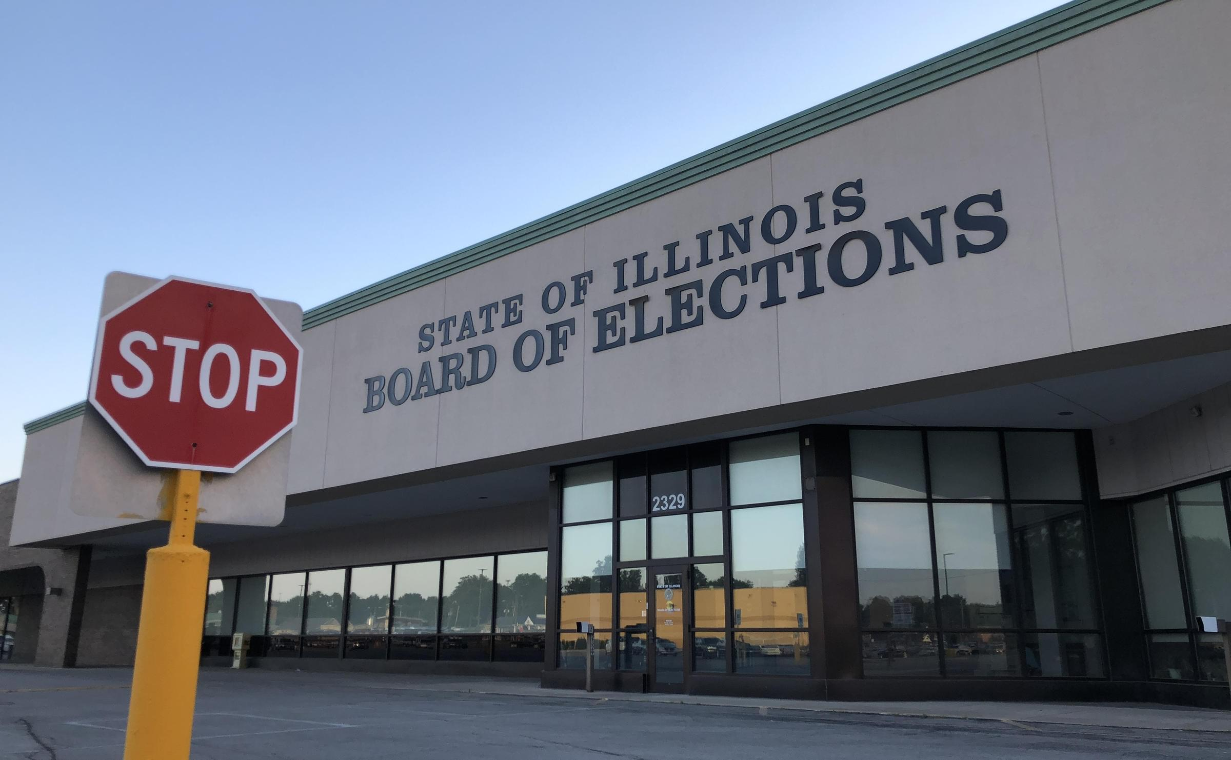 The Springfield offices of the Illinois State Board of Elections on July 13, 2018.