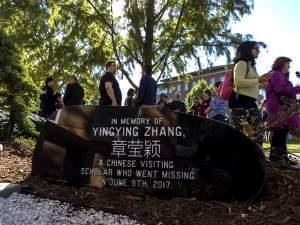 A stone engraved with Yingying Zhang's name in both English and Chinese in a memorial garden dedicated on Thursday October 11, 2018.