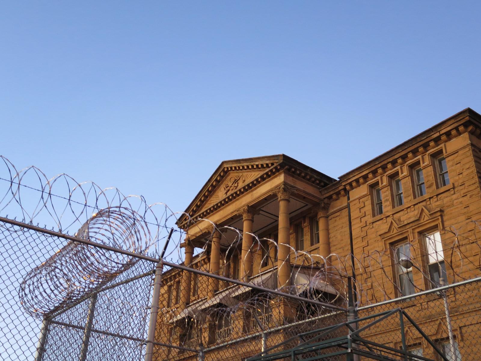 Menard Correctional Center in Chester, Illinois.