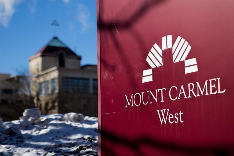 The campus of Mount Carmel West in Columbus, Ohio.
