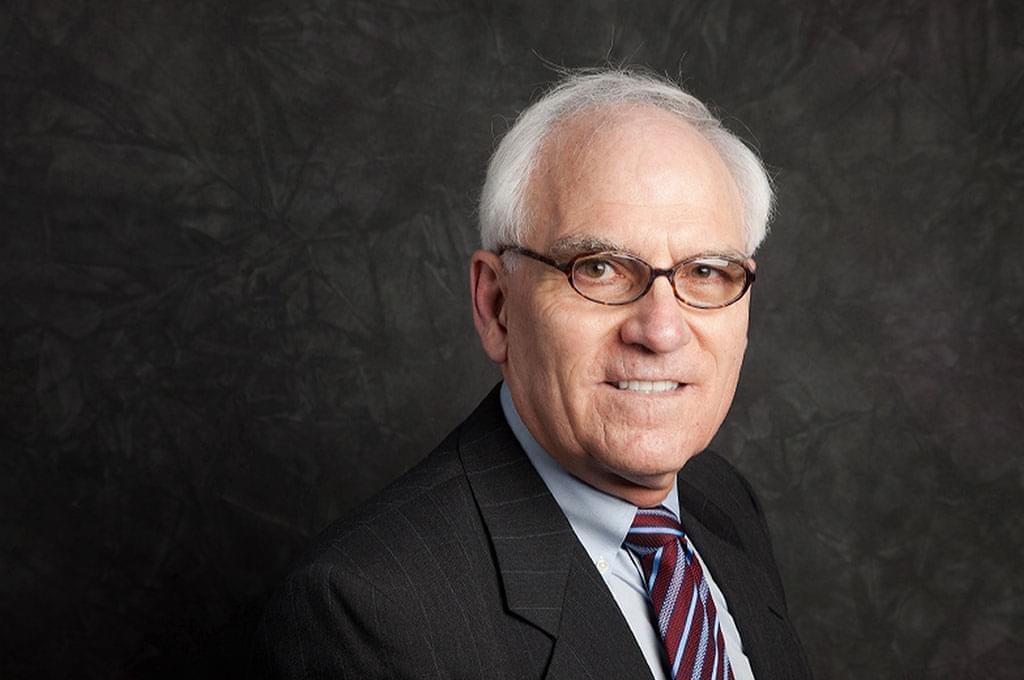 J. Fred Giertz