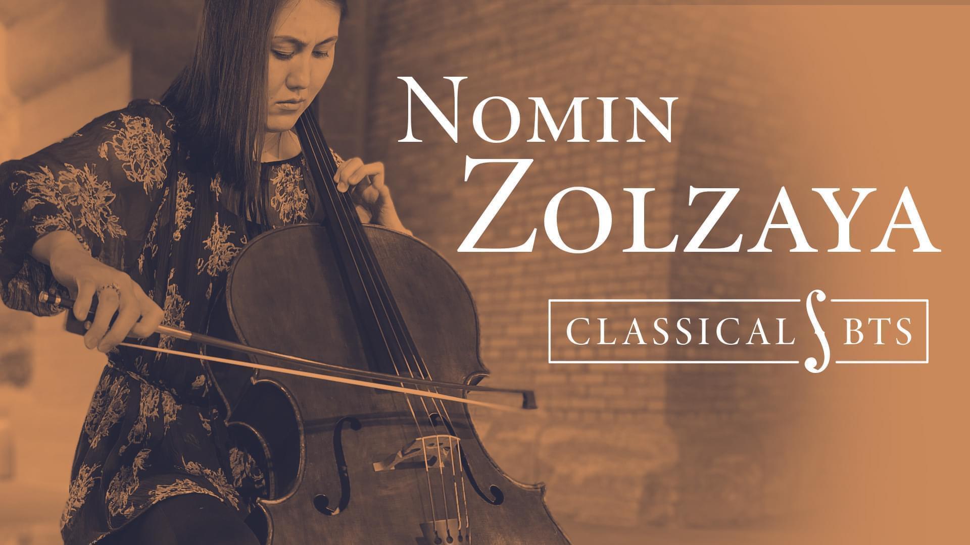 image of Nomin Zolzaya