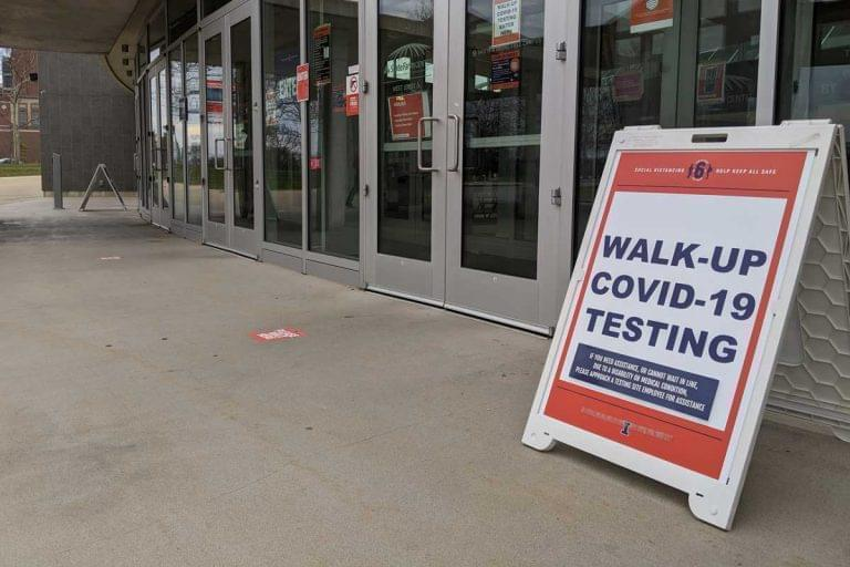 The COVID-19 testing site at State Farm Center on the University of Illinois campus.